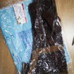 Отправленный заказ орлиная перчатка